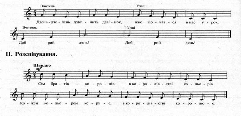 Способи розвитку музики: виконавські, динамічні, жанрові, мелодичні, темпові, темброві. Пульс. Метр. Ритм. Метроритм. Основні музичні метри. Ладовий розвиток. Царство бальних танців. Франц Шуберт Вальс, Алегрето