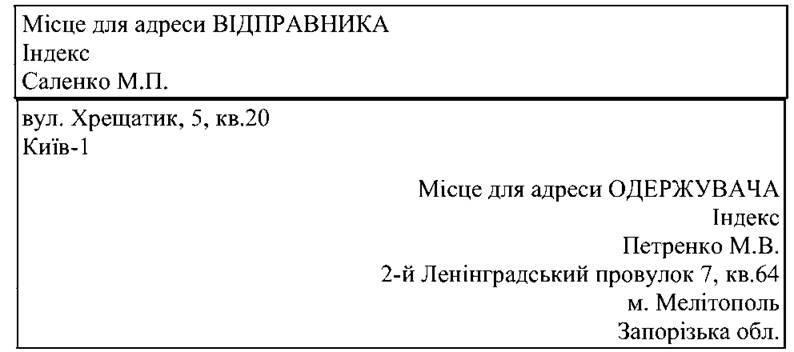 Пояснювальна записка   Довідково інформаційні документи