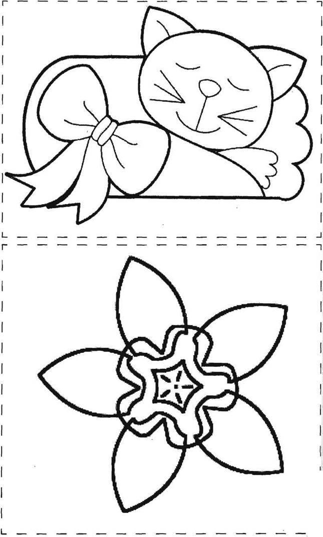 Практична робота Перенесення малюнка на тканину та виготовлення деталей аплікації