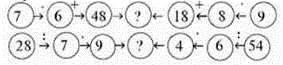 Ділення з остачею. Письмове ділення на одноцифрове число. Задачі на застосування письмовою ділення на одноцифрове число (№№ 52 61)