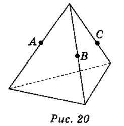 Існування площини, яка проходить через три дані точки