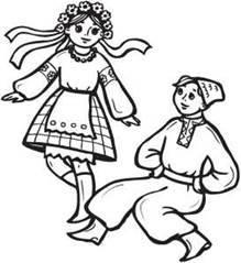 Пісні й танці мого народу