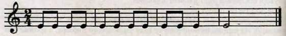 Мінорний лад, сольфеджування вправи. Робота над піснею По діброві вітер виє. Слухання музики. Бандуристе, орле сизий. Т. Шевченко