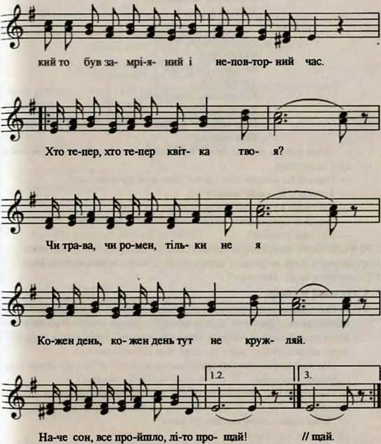 Сольфеджування вправи. Розучування пісні Квіточка і метелик. Слухання музики. Прелюдія до дієз мінор. С. Рахманінова