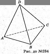 Застосування векторів
