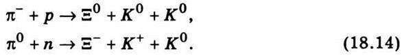 Класифікація елементарних частинок