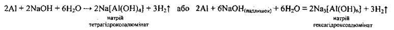 Алюміній оксид   Алюміній