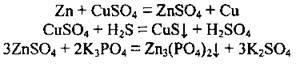 Сульфатна кислота   Елементи VIA групи