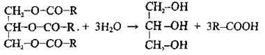 Багатоатомні спирти   Спирти   Оксигеновмісні органічні сполуки