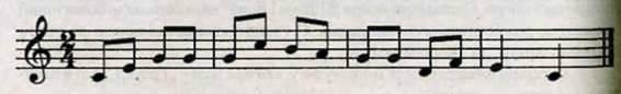 Взаємодія різних елементів музичної мови. Сольфеджування вправи. Робота над піснею Хай буде так. Слухання музики. Ф. Шуберт. Серенада