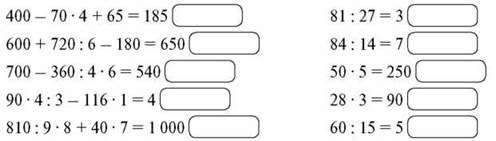 Ділення багатоцифрових чисел на розрядні числа
