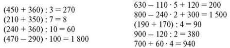 Ділення багатоцифрових чисел на двоцифрові у випадку, коли частка містить нулі