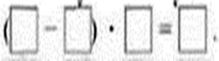 Знаходження однієї із сторін прямокутника за його площею і відомою другою стороною. Задачі, аналогічні задачам на спільну роботу. Ділення іменованих чисел (№№ 617 624)