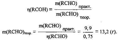 Розрахунки за рівняннями хімічних реакцій   Приклади розвязування типових задач   Урок 5   Хімічна реакція