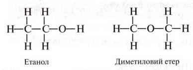 Визначення структурної формули   Визначення формули