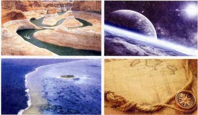 Географічні наслідки кулястої форми й рухів Землі