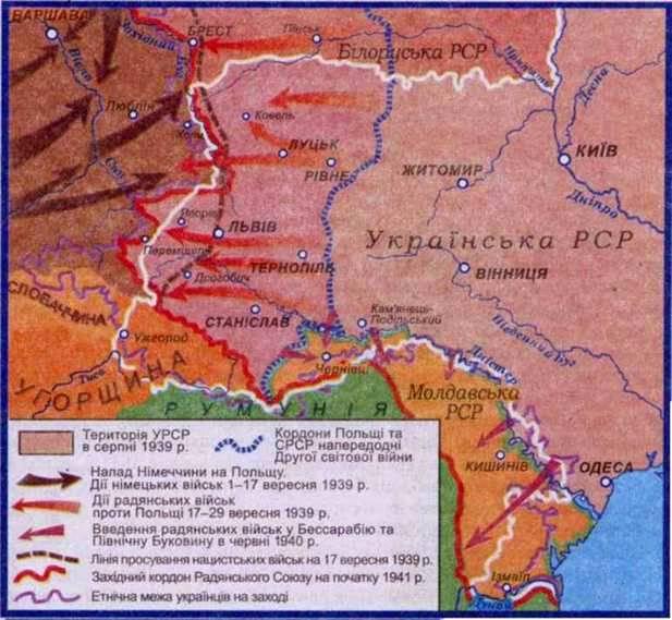 Вступ Червоної армії на територію Західної України