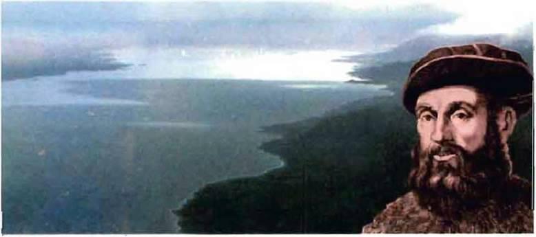 Географічне положення океану. Історія відкриття та освоєння. Рельєф дна
