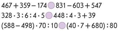 Математичні вирази