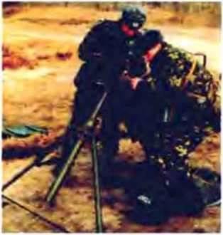 Основні засади вогневої підготовки