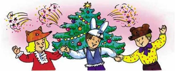 Свято новорічної ялинки