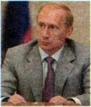 Зовнішня політика Росії