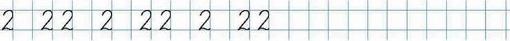 ТАБЛИЧНЕ ДОДАВАННЯ І ВІДНІМАННЯ ЧИСЕЛ У МЕЖАХ 20 З ПЕРЕХОДОМ ЧЕРЕЗ РОЗРЯД