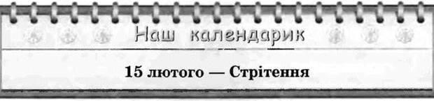 Подвоєні букви у словах іншомовного походження