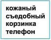 ВЫЯВЛЕНИЕ ХАРАКТЕРОВ ДЕЙСТВУЮЩИХ ЛИЦ, ГЕРОЕВ ЛИТЕРАТУРНЫХ ПРОИЗВЕДЕНИЙ