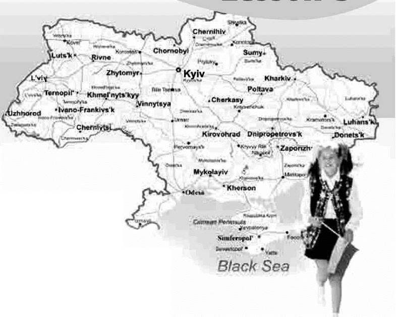 FOCUS ON UKRAINE