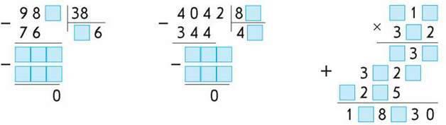 Повторення. Математичні вирази, рівності та нерівності