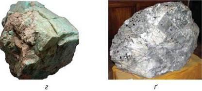 Алюміній як хімічний елемент і проста речовина
